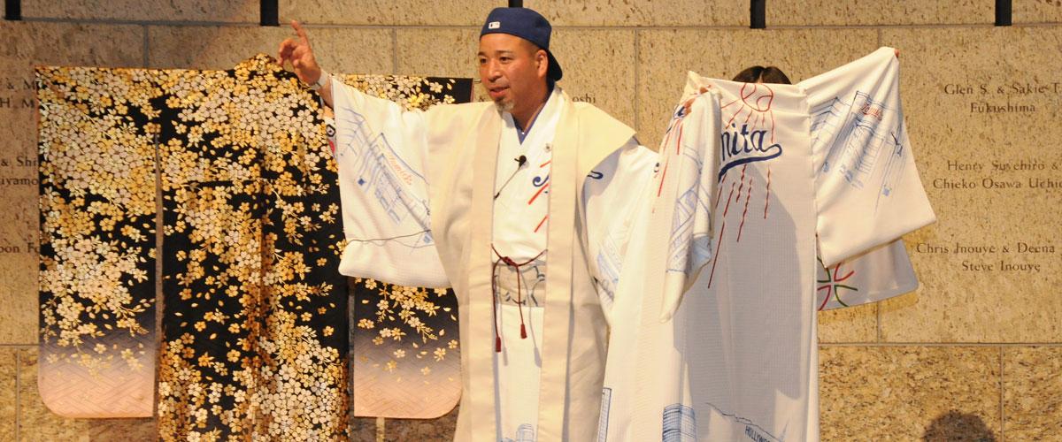 kimono2-h
